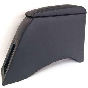 Подлокотник ВАЗ 2105 (серый)
