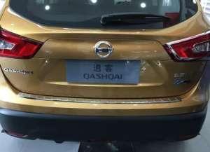 Внешняя накладка на бампер Nissan Qashqai (2014-2017)
