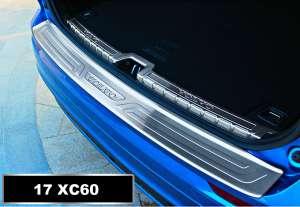Внутренняя накладка на бампер Volvo XC60 2018+