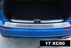 Внешняя накладка на бампер с логотипом Volvo XC60 2018+