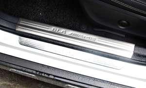 Накладки на внутренние пороги Mercedes-Benz GLA (2013-2017)