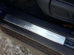 Накладки на пороги Nissan X-Trail T32 Ступенчатые (Штамп)