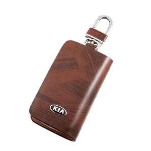 Глянцевая ключница Kia