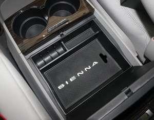 Органайзер в подлокотник (с холодильником) для Toyota Sienna 2011+