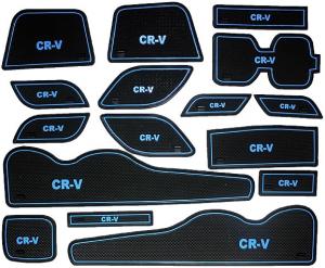 Коврики в подстаканники и в дверные ниши Honda CR-V (2012-2014)