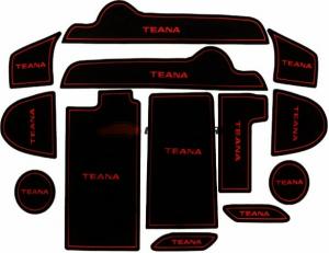 Коврики в подстаканники и в дверные ниши Nissan Teana L33 (13 ковриков)