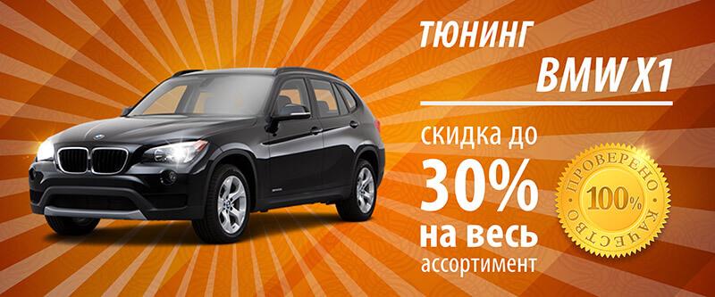 Тюнинг салона ваз 2106 купить украина