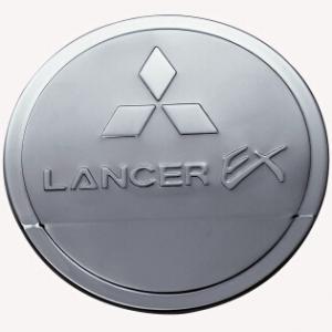 Накладка на крышку бензобака Mitsubishi Lancer 2007-2015