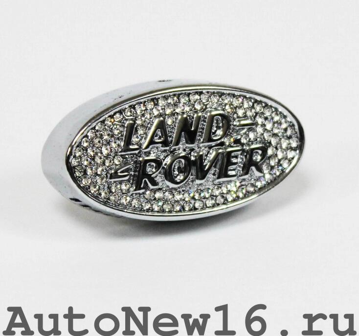 Ароматизатор для Land Rover