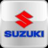 Подлокотники Suzuki