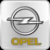 Дворники Opel
