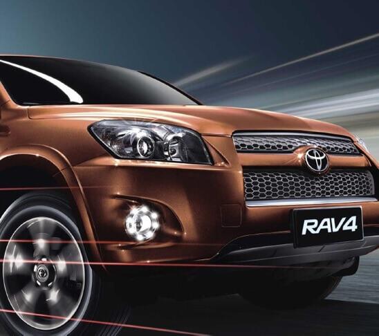 Дневные ходовые огни Toyota Rav4 (2010-2013 CA30)