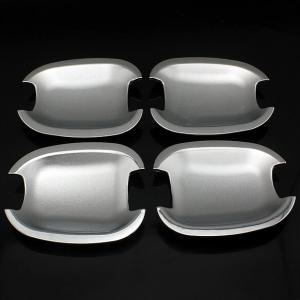 Дверные чаши Chevrolet Cruze (2009-2015)