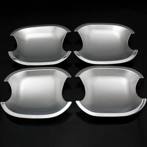 Дверные чаши Toyota Highlander (2010-2014)