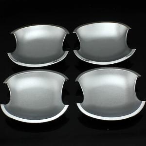Дверные чаши Toyota Corolla (2006-2013)
