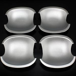 Дверные чаши Hyundai Tucson (2004-2010)