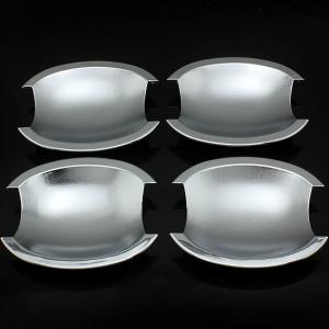 Дверные чаши Nissan Tiida (2004-2014)