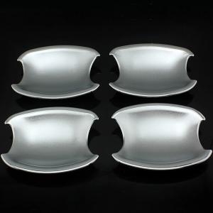 Дверные чаши Hyundai IX35 (2010-2015)