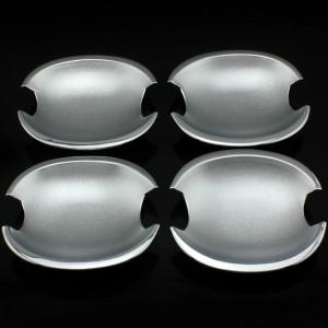 Дверные чаши Volkswagen Passat (1997-2005)