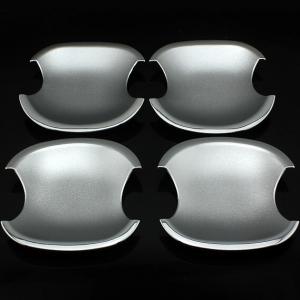 Дверные чаши Kia Cerato (2009-2013)