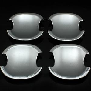 Дверные чаши Hyundai Elantra (2006-2010 4 поколение)