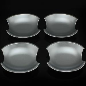 Дверные чаши Mazda 3 (2003-2009)