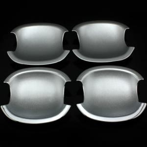 Дверные чаши Ford Focus 3 (2012-2015)