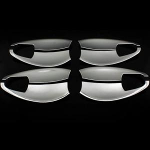 Дверные чаши Honda CR-V (2012-2015)