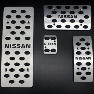 Накладки на педали Nissan Teana (автомат ST-131)
