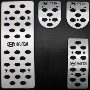 Накладки на педали Hyundai Tucson (Механика ST-080 МТ)