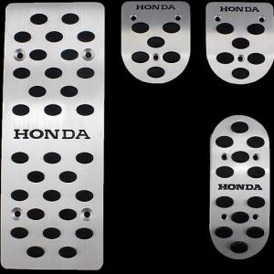 Накладки на педали Honda Fit (механика ST-056)