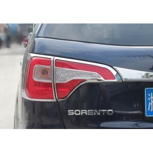 Хромированные накладки на задние фары KIA Sorento (2012-2015)