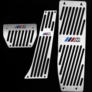 Накладки на педали BMW E90 (автомат ST-001)