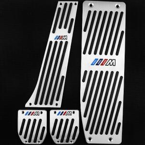 Накладки на педали BMW X3 (механика ST-002)