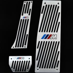 Накладки на педали BMW 5-серии E60 (автомат ST-003)