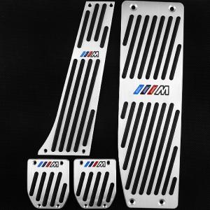 Накладки на педали BMW 5-серии E60 (механика ST-003C)