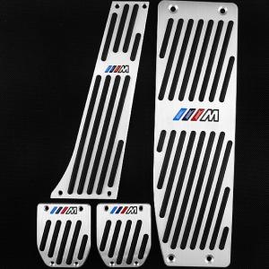 Накладки на педали BMW X5 (механика ST-003C)