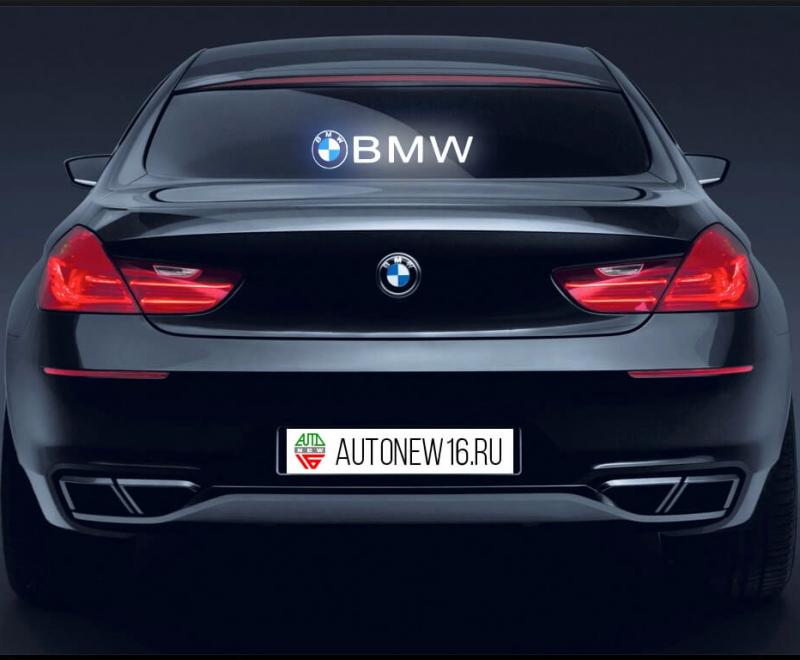 Неоновая наклейка BMW