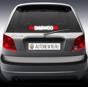 Неоновая наклейка Daewoo