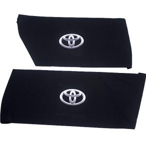 Органайзеры в багажник Toyota Camry 2011-2014