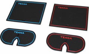 Коврики в подстаканники и в дверные ниши Nissan Teana J32 (2 коврика)