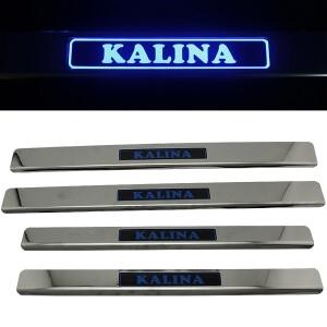 Накладки на пороги Лада Калина 2004-2013
