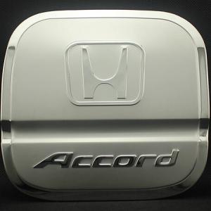 Накладка на крышку бензобака Honda Accord 08 (купе)
