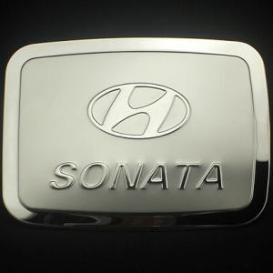 Накладка на крышку бензобака Hyundai 8th Gen Sonata