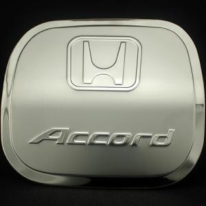 Накладка на крышку бензобака Honda 9th Gen Accord