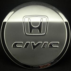 Накладка на крышку бензобака Honda Civic 2012-2015