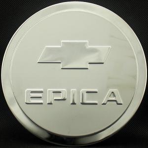 Накладка на крышку бензобака Chevrolet Epica 2006-2012