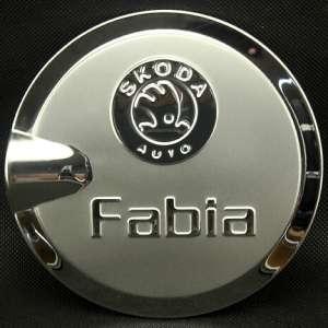 Накладка на крышку бензобака Skoda Fabia 2007-2015