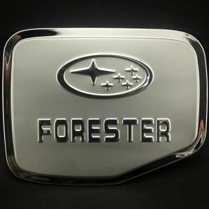 Накладка на крышку бензобака Subaru Forester