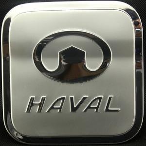 Накладка на крышку бензобака Hover H6